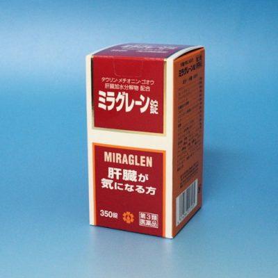 ミラグレーン錠
